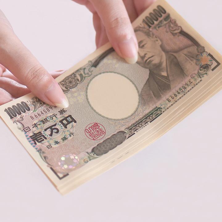 勤続10年で8万円の賃上げを提案